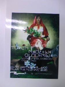 イタリアのミラノ 展示会のD�