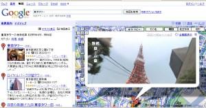Google mapから検索の東京タワー