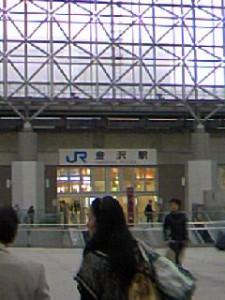 金沢駅の入り口です。