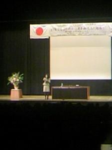 和田裕美さん講演