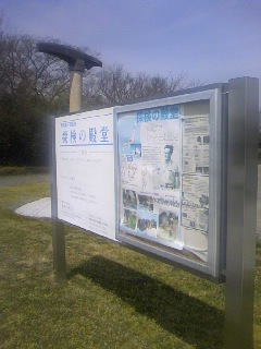 西堀栄三郎記念館1