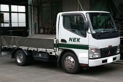 日本エンジントラック