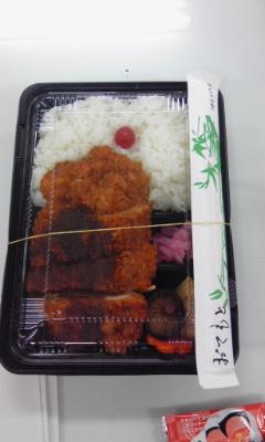 280円弁当