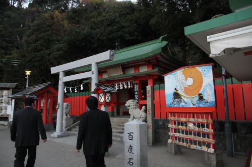 二見浦 神社
