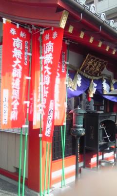 成田山で初詣