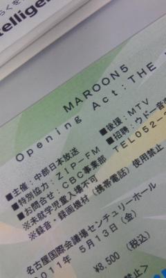 Maroon5チケット