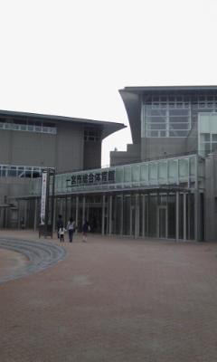一宮総合体育館 ディアドラアリーナ