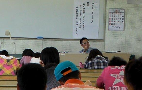 中京学院大学-講演