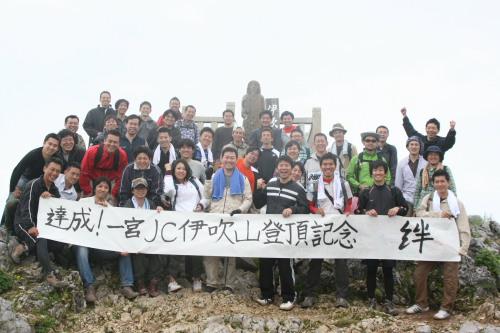 110619ibukiyama174