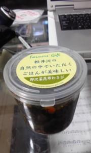 野沢菜?漬物
