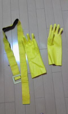 アンパン11ーベルトと手袋