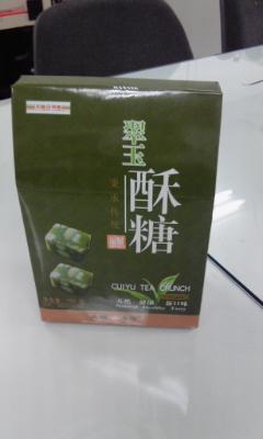 中国土産 キャラメル