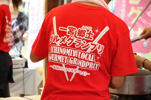 13グルメグランプリTシャツ