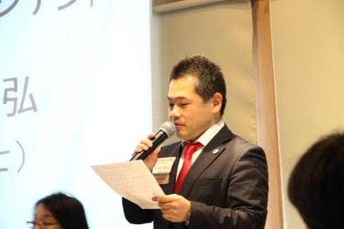 行政書士の玉田和弘さん