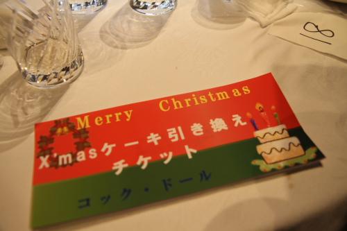 クリスマスケーキ引き換え券